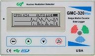 GQ GMC-320-Plus V5.jpg