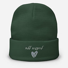 knit-beanie-dark-green-5fdfc035e5bcf_102