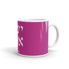 white-glossy-mug-11oz-5fe0f405370e6_1024