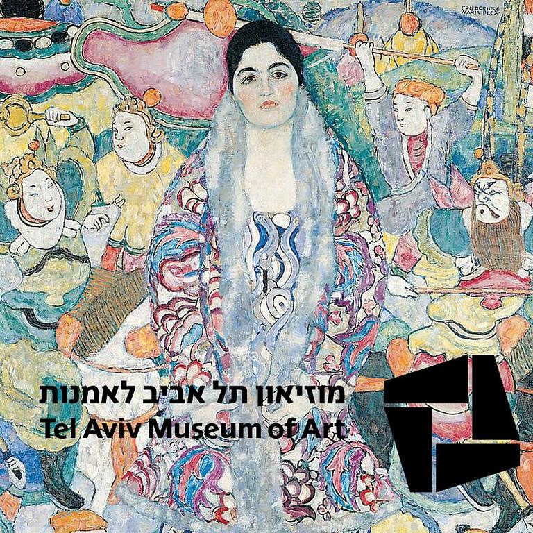משי על קנבס: סדרת הרצאות על אופנה ויצירות ממוזיאון תל אביב לאמנות