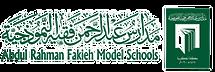 مجمع مدارس عبدالرحمن فقيه للبنين