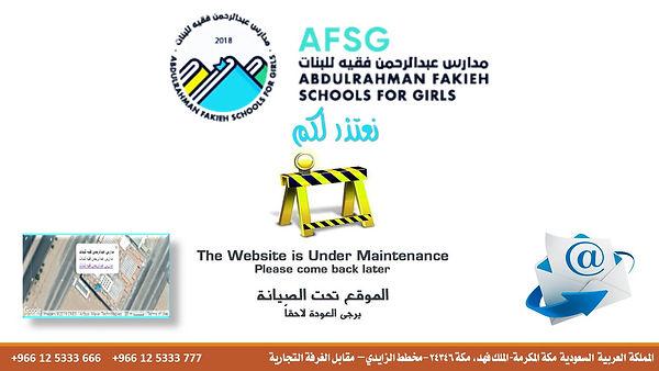 AFSG.jpg