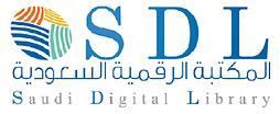 الرقمية السعودية.png