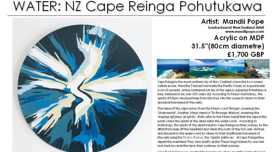 WATER - Cape Reinga Pohutukawa. Style an