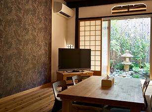 京宿 扇庵|京都 町家 京町家|