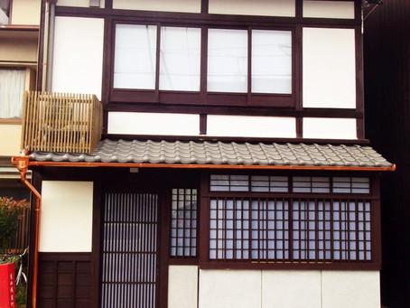 暮らすように泊まれる京町家
