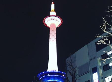 京都のランドマーク【京都タワー】