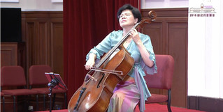 Bach Suite at the Presidental Office Concert Series, Taiwan 2016