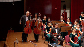 Taiwan premiere of «Dialogues Cellestes» with Antonio Meneses at National Concert Hall