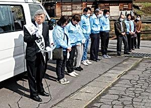 02.4.25宮川街宣_トリミング.jpg
