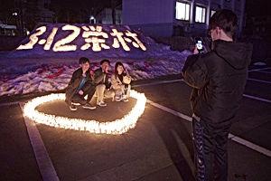 02.3.21灯明祭.jpg