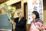 02.5.2宮川当選.jpg