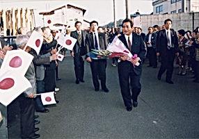 1996年_十日町入り.jpg