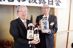 02.3.14地酒松風.jpg