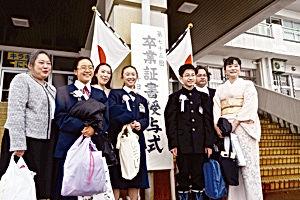 02.3.28卒業鐙島小.jpg