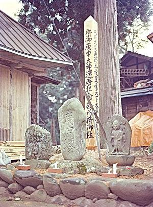02.5.9昭和・仁田-庚申祭1.jpg
