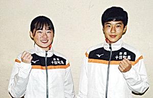 02.10.31山岸(左)と近藤.jpg