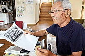 02.8.15今昔写真_小宮山.jpg