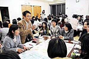 02.8.8関口市長・子育てトーク.jpg
