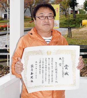 02.11.7桂公園福原.jpg