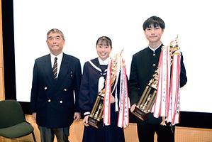 02.12.26スポーツ表彰.jpg