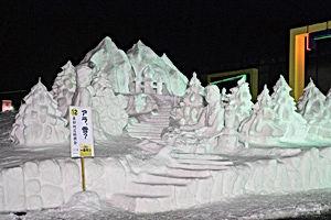 02.2.22アラ、雪?.jpg