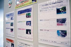 02.12.12ジオサイト新聞.jpg