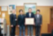 01.12.21ほほえみの会表彰_web今週の記事.jpg