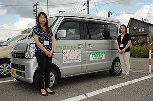 01.9.14NPOほほえみ_web今週の記事.jpg