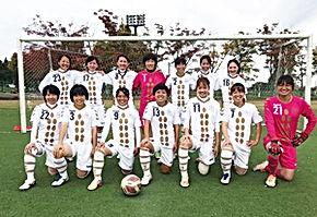 02.11.7FC越後妻有全勝優勝11.7.jpg