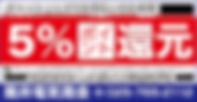 02.2.1筒井電気商会.png