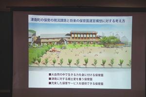 パース図2(SD産業研究所).jpg
