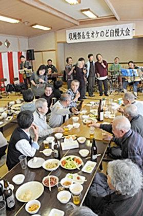 01.11.30布川生オケのど自慢_web今週の記事.jpg