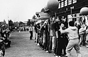 02.1.11今昔物語_1989年_三箇地区雪上運動会.jpg