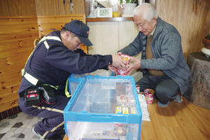 01.11.30郵便局実験_web今週の記事.jpg