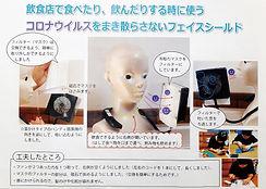 発明市長賞.jpg