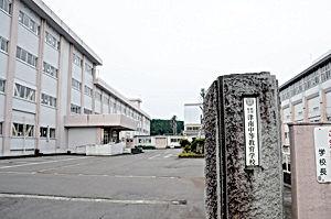 02.6.20津南中等校.jpg