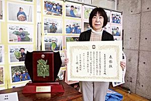 03.1.16栄小教育奨励賞.jpg