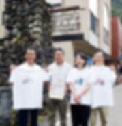 01.10.12清津峡グッズ_web今週の記事.jpg