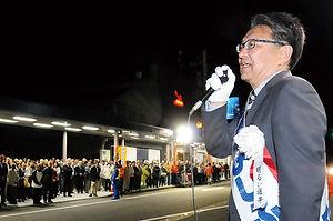 02.8.29関口2017市長選投票前夜B21000.jpg