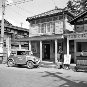 02.6.27昭和・山内写真館1.jpg