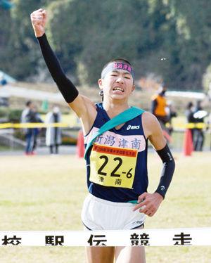 02.11.14男子ゴール.jpg