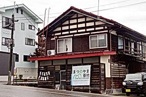 01.11.9まつのやま基地2_web今週の記事.jpg
