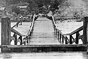 02.9.26昭和・貝野橋の決壊.jpg