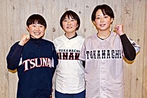 03.3.20女子野球2.jpg