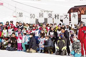 03.2.13栄村スキー1.jpg
