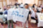 01.10.5援馬隊_web今週の記事.jpg