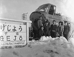 02.3.21昭和・渡し舟-栄橋2.jpg