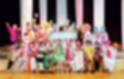 01.11.16きゃらばん_web今週の記事.jpg