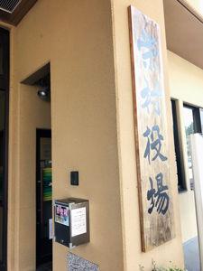 01.9.14目安箱_web今週の記事.jpg